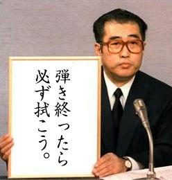 hitokoto-01.jpg