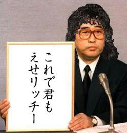hitokoto-02.jpg