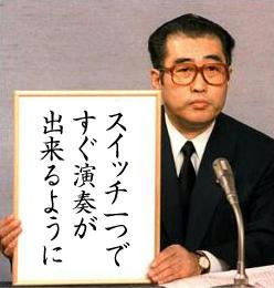 hitokoto-03.jpg