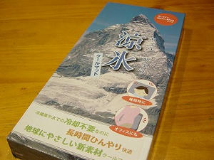 photo2011083026.jpg