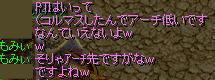 hatudoumae.jpg
