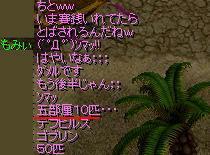 hatudougo.jpg