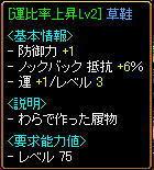 b17e47ec.jpg