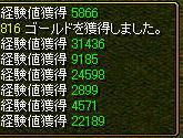 40000.jpg