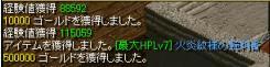 4bai.JPG