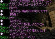 421ce4fc.JPG