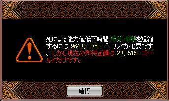 428c1523.JPG