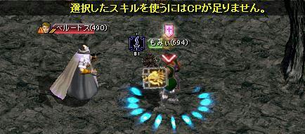 d0e780ab.JPG