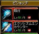 4d9e789f.JPG