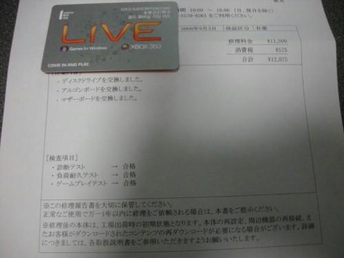 a1443df2.jpg