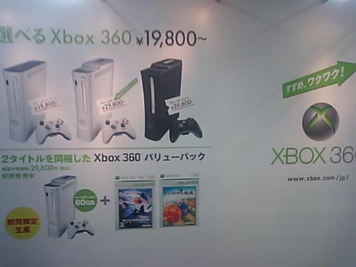 MA320088.JPG