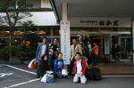 Hakone1.jpg