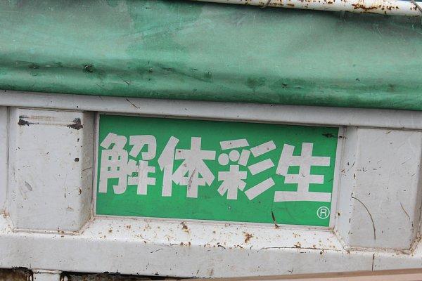 20120919_0006.JPG