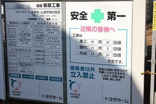 20121005_0011.JPG