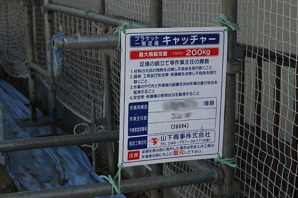 20121104_0000.JPG