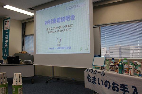 20121110_0009.JPG