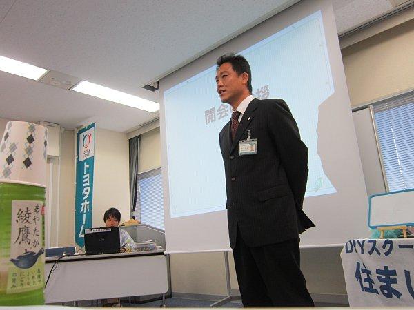 20121110_0014.JPG