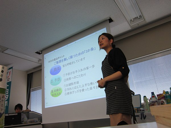 20121110_0017.JPG