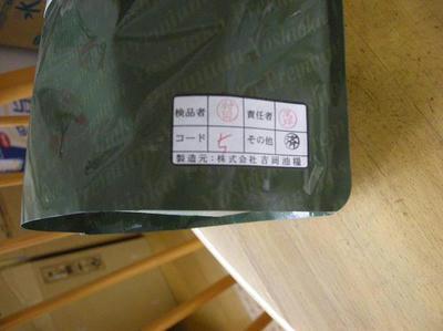 DSCN5905.JPG