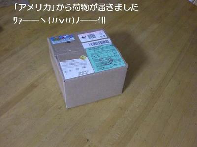 DSCN7915.JPG