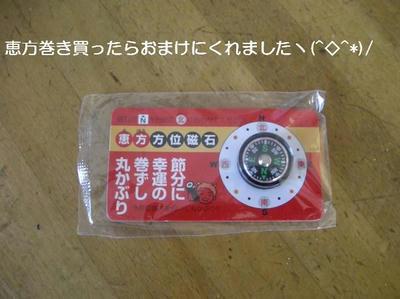 DSCN8599.JPG