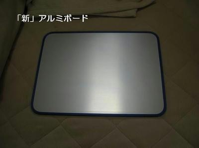 DSCN9982.JPG