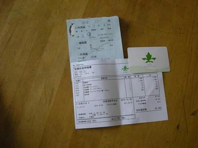 DSCN9299.JPG
