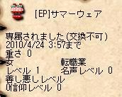 100416_1.jpg