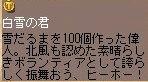 100717_9.jpg