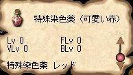 100920_1.jpg