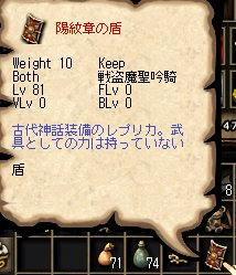 110208_1.jpg