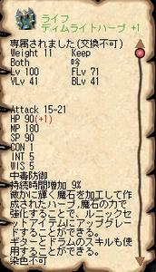 110401_1.jpg