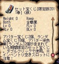 110403_1.jpg