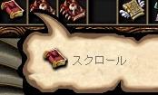 110403_4.jpg