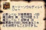 110702_3.jpg