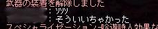 110719_3.jpg