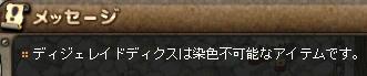 111107_3.jpg