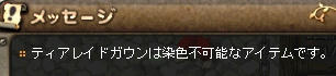 111107_5.jpg