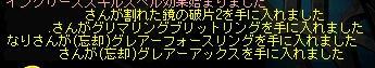 111216_2.jpg