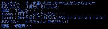 111216_3.jpg