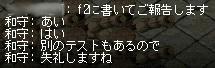 120217_10.jpg