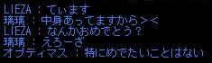 120306_16.jpg