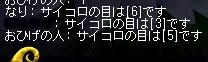 120311_7.jpg