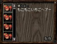 120315_5.jpg