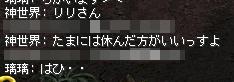 120504_1.jpg