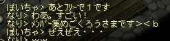 120610_3.jpg