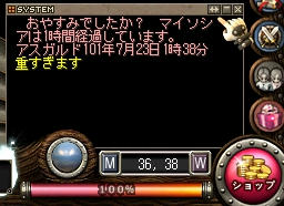 120726_4.jpg