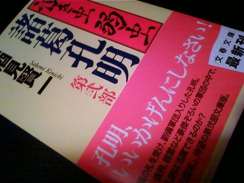 TS3D0033.JPG