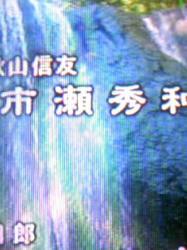 071104_2002~01.JPG