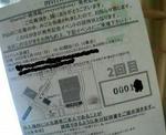 200904291404000.jpg